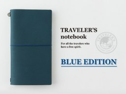 midori-travelers-notebook_www.bogdanjakubek.com_blue-edition_01