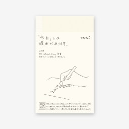 product-single-diary-shinsho